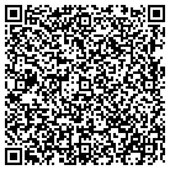 QR-код с контактной информацией организации ООО СПУТНИК-БУРЯТИЯ