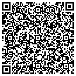 QR-код с контактной информацией организации ООО ДАРХАНСТРОЙ