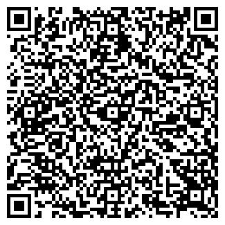 QR-код с контактной информацией организации АЛЬГАМА