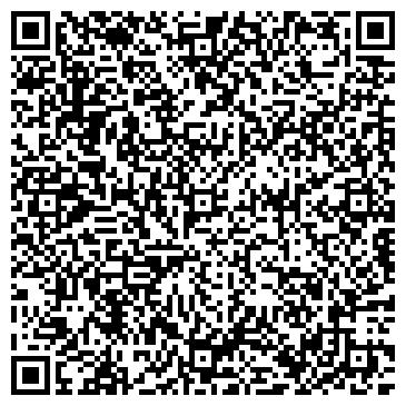QR-код с контактной информацией организации НАРОДНЫЕ ПРОМЫСЛЫ БУРЯТИИ