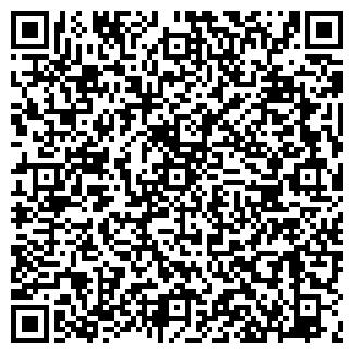 QR-код с контактной информацией организации БАЙКАЛВЕНТ