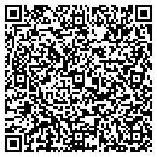 QR-код с контактной информацией организации АРТ - ГОСТИНАЯ