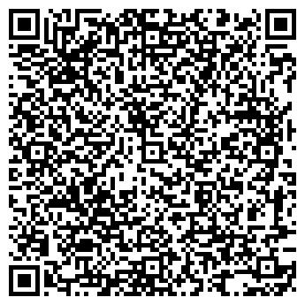 QR-код с контактной информацией организации БАЙКАЛ - ПРЕСС