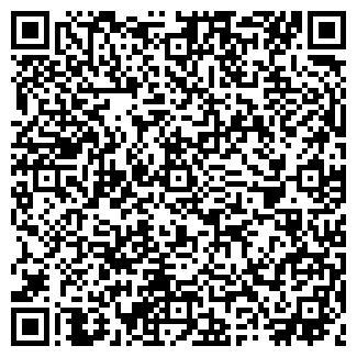 QR-код с контактной информацией организации 22 ГРАДУСА