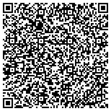 QR-код с контактной информацией организации ТУРИСТ БУРЯТСКОЕ РЕСПУБЛИКАНСКОЕ ТУРИСТСКО-ЭКСКУРСИОННОЕ ПРЕДПРИЯТИЕ