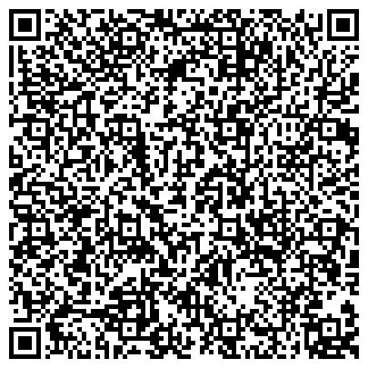QR-код с контактной информацией организации ГУ ИССЛЕДОВАТЕЛЬСКИЙ ИНСТИТУТ ОБЩЕЙ И ЭКСПЕРИМЕНТАЛЬНОЙ БИОЛОГИИ СО РАН