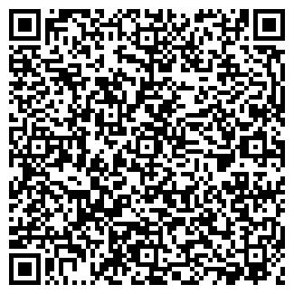 QR-код с контактной информацией организации ПРИАНГАРЬЕ