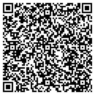 QR-код с контактной информацией организации ЦИВИЛЛА