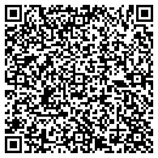 QR-код с контактной информацией организации ООО БАЗИС