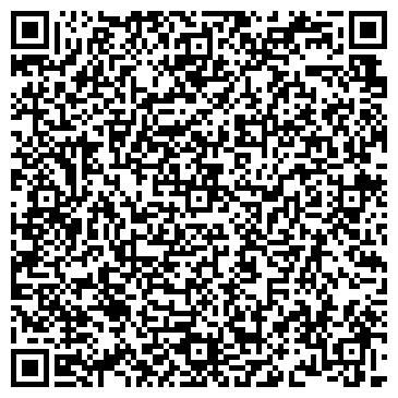 QR-код с контактной информацией организации ЗВЕЗДА ТОРГОВОЕ ПРЕДПРИЯТИЕ