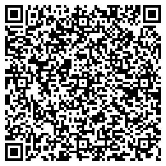 QR-код с контактной информацией организации ООО СКАТ