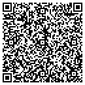 QR-код с контактной информацией организации КЕУЛЬСКОЕ, ЗАО