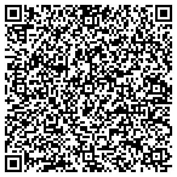 QR-код с контактной информацией организации КАТИНСКИЙ КОМПЛЕКСНЫЙ ЛЕСПРОМХОЗ, ОАО