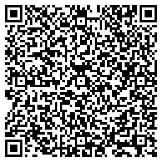 QR-код с контактной информацией организации СЭПИН
