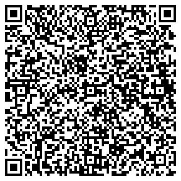 QR-код с контактной информацией организации ТУБИНСКИЙ КОМПЛЕКСНЫЙ ЛЕСПРОМХОЗ, ОАО
