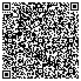 QR-код с контактной информацией организации ВЕЧЕРНИЙ УСТЬ - ИЛИМ