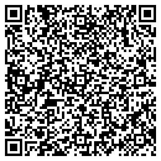 QR-код с контактной информацией организации БРАТСКОЕ СУ