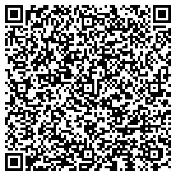 QR-код с контактной информацией организации УСТЬ-ИЛИМСК