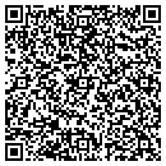 QR-код с контактной информацией организации ЛЕНСКИЕ ВЕСТИ