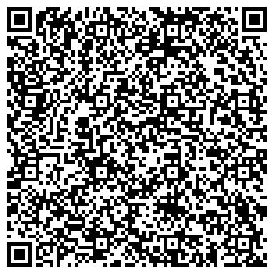 QR-код с контактной информацией организации ОСЕТРОВСКИЙ СУДОСТРОИТЕЛЬНО-СУДОРЕМОНТНЫЙ ЗАВОД, ОАО