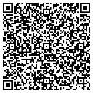 QR-код с контактной информацией организации МАРКОВСКИЙ ЛЕСХОЗ