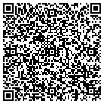 QR-код с контактной информацией организации УСТЬ-КУТСКИЙ ЛЕСХОЗ