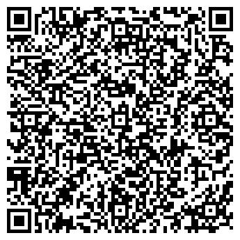 QR-код с контактной информацией организации ВЕРХНЕЛЕНСКИЙ КБ, ООО