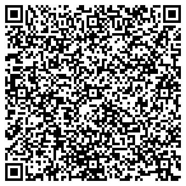 QR-код с контактной информацией организации РАСЧЕТНО-КАССОВЫЙ ЦЕНТР УСТЬ-ОРДЫНСКИЙ
