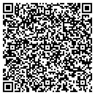 QR-код с контактной информацией организации БЕЛЬСКОЕ, ТОО