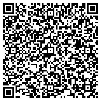 QR-код с контактной информацией организации ВЕРХНЕБУЛАЙСКОЕ, ТОО