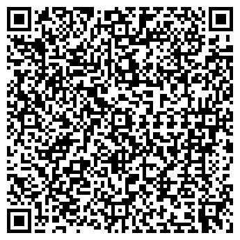 QR-код с контактной информацией организации КАМЕННОАНГАРСКОЕ, ТОО