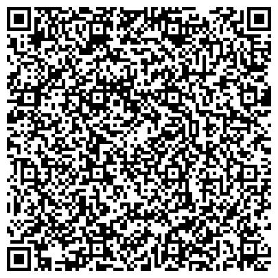 QR-код с контактной информацией организации САЯНСКОЕ, ГОЛУМЕТСКОЕ ТОО