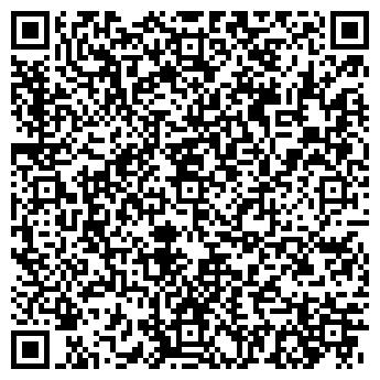 QR-код с контактной информацией организации ЧЕРЕМХОВСКОЕ, ТОО