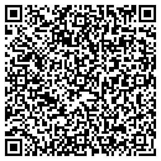 QR-код с контактной информацией организации ООО ГУРМАНИЯ