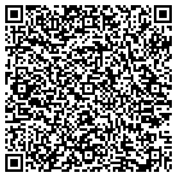 QR-код с контактной информацией организации МИХАЙЛОВСКОЕ ДОРОЖНОЕ, ГУП