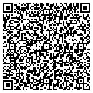 QR-код с контактной информацией организации РЕГИОН - 38