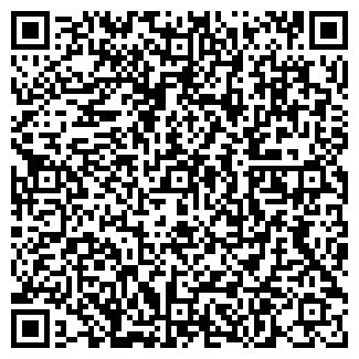 QR-код с контактной информацией организации РЕСТОРАН ЛАНЬ