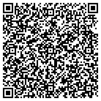 QR-код с контактной информацией организации МИЛЬТЮШИХИНСКИЙ СЕЛЬХОЗКООПЕРАТИВ