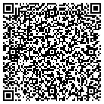 QR-код с контактной информацией организации ЧЕРЕПАНОВСКИЙ