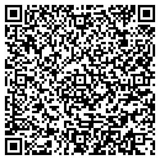 QR-код с контактной информацией организации КУРУМБЕЛЬСКОЕ, ЗАО