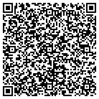 QR-код с контактной информацией организации ОБЪЕДИНЕНИЕ ХЛЕБОКОМБИНАТ