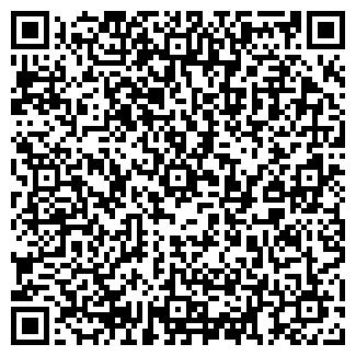 QR-код с контактной информацией организации ЧЕРЛАКСКАЯ РЭБ
