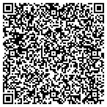 QR-код с контактной информацией организации ЧЕРНОГОРСКИЙ РЕМОНТНО-МЕХАНИЧЕСКИЙ ЗАВОД