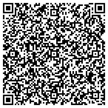 QR-код с контактной информацией организации УЧЕБНО-ОЗДОРОВИТЕЛЬНАЯ СИСТЕМА НОРБЕКОВА