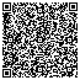 QR-код с контактной информацией организации ДАРТС КЛУБ