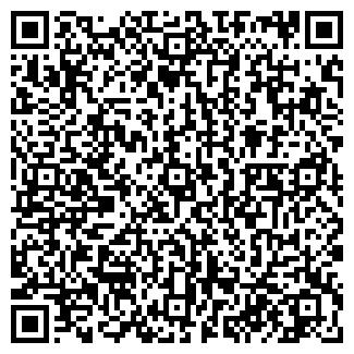 QR-код с контактной информацией организации ЧИТАГОРПРОЕКТ