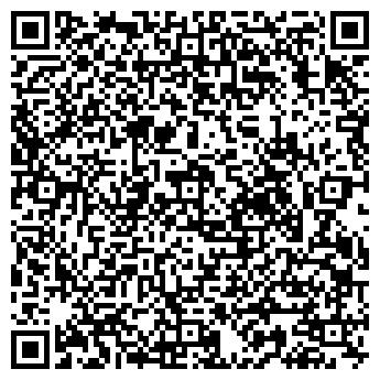 QR-код с контактной информацией организации КОРОЕД