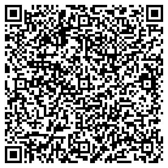 QR-код с контактной информацией организации БАГУЛЬНИК СТРОИТЕЛЬНАЯ КОМПАНИЯ