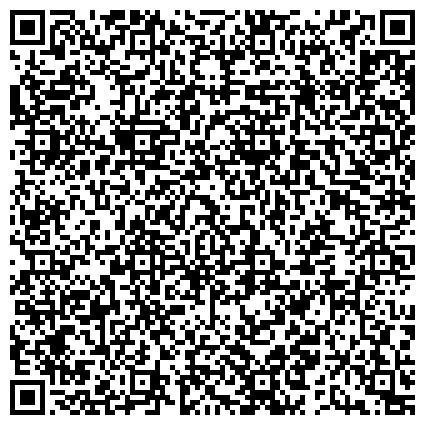 QR-код с контактной информацией организации ЦЕНТРАЛЬНОЕ ПРЕДПРИЯТИЕ ЭЛЕКТРИЧЕСКИХ СЕТЕЙ ОАО ЧИТАЭНЕРГО