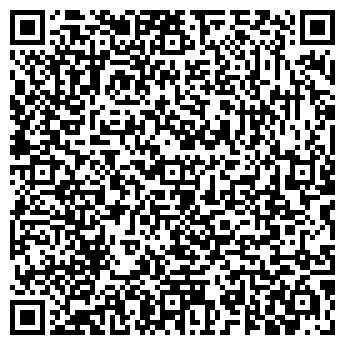 QR-код с контактной информацией организации ДЕЛО №3
